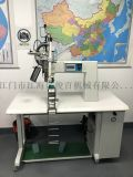 防水拉鍊壓膠機、電腦型壓膠機、熱風縫口密封機T-5