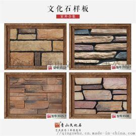 浙江人造石厂家外墙仿古砖批发