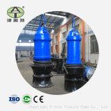 在线销售1200QHB混流潜水泵实力派厂家
