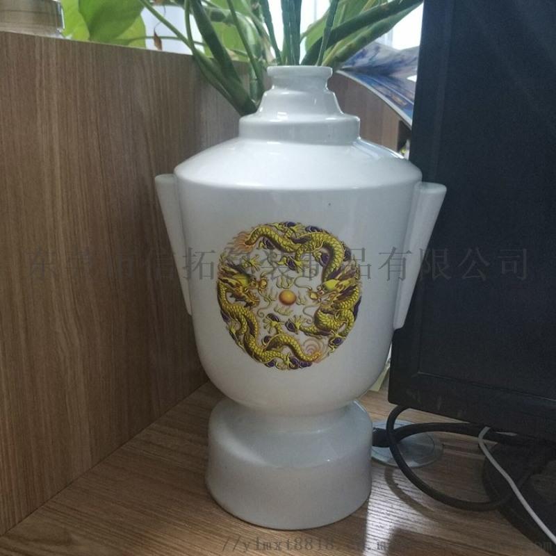 信拓立體燙金陶瓷花瓶水貼紙 低溫水轉印花紙訂製加工