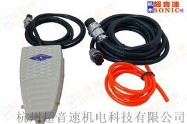 CYS-B20超声波绝缘电缆剥线机,振粉清粉设备图片
