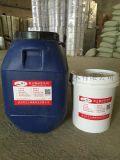 北京廠家直銷混凝土再澆劑(地面起砂處理劑)