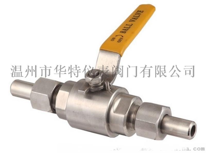 厂家直销 Q21F-64P对焊球阀 气源球阀