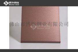 不锈钢镀色彩色板咖啡红喷砂不锈钢板