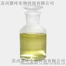 羥基酪醇 (保健食品)