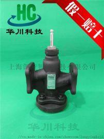 西门子VVF53.65电动二通调节蒸汽阀门
