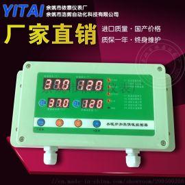 养殖锅炉专用控制器(水暖炉控制器)