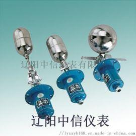 BFY04-B防爆型浮球液位变送器/隔爆型