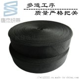 2英寸黑色高強滌綸織帶 寧波平紋滌綸織帶