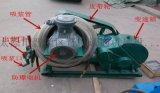 上海氣動礦用注漿泵礦井氣動注漿泵代理商