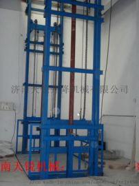 延庆液压载货电梯生产厂家