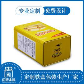 马口铁罐-食品铁盒定做-茶叶铁盒厂家-安徽尚唯金属