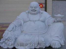 石雕大肚弥勒佛 汉白玉弥勒佛像