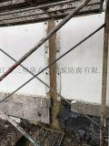 污水池伸缩缝补漏、污水池堵漏公司
