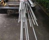 供应铁镍合金1J79带材