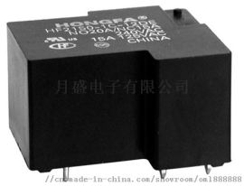 宏发继电器HF2150-1C-12D