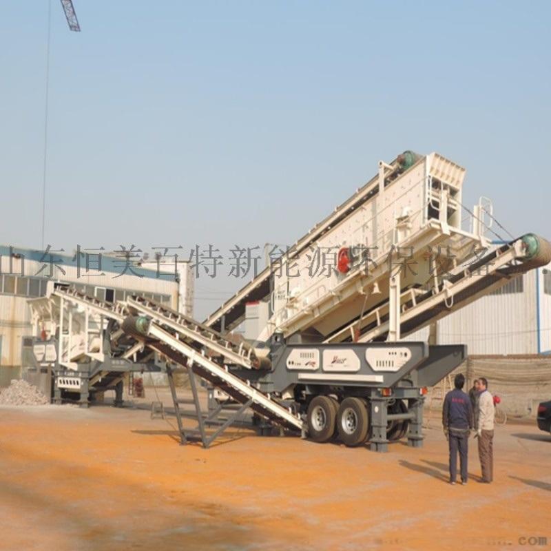 济宁泗水山石破碎机 移动破碎站 建筑石料破碎机厂家