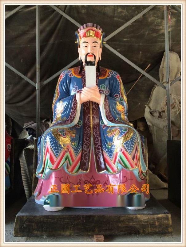 树脂三官大帝神像,道教彩绘三官大帝雕塑生产厂家