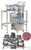 全自动包装机振动盘螺丝包装机、接头包装机