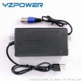 71.4V3A锂电池 电动车充电器