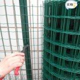 养殖铁丝网怎么卖 塑胶养殖网围栏 四川养鸡铁丝网