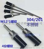 各种型号高质量热电偶热电阻