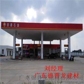 中国制造自动化加油站铝条扣-铝扣板-铝天花吊顶