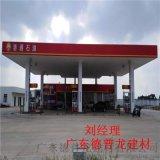 海定中石化加油站铝条扣-服务区包柱铝板-铝圆角