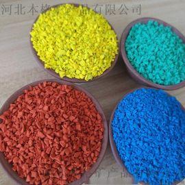 环保epdm橡胶颗粒 可定制彩色橡胶**跑道颗粒