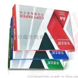 淄博复印纸厂家70g a4纸500张 全木浆打印纸