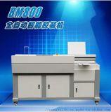 BM800重型胶装机 bm800胶装机 上海明月