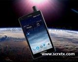 全球首款智能卫星电话舒拉亚X5--Touch