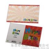 优质纸盒厂家供应白卡纸单铜纸贺卡
