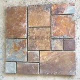 锈色板岩文化石锈石英文化石片石
