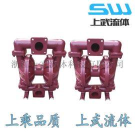 QBY-K型气动隔膜泵 QBK型隔膜泵 气动隔膜泵