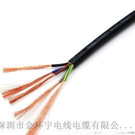 金环宇电线电缆RVV 5X1.5MM2电源线信号线