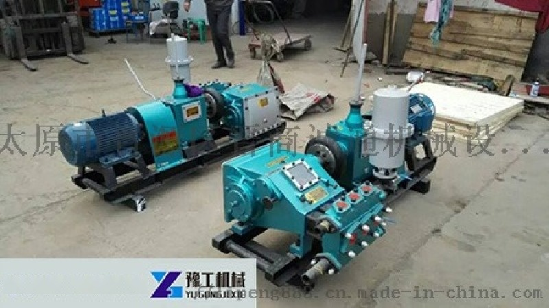 黑龍江伊春bw泥漿泵 煤礦用泥漿泵