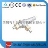 MF-LNG-低温安全阀