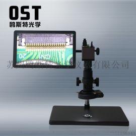 长三角工厂** HDMI高清成像电子放大镜 带拍照 测量OST-FC200