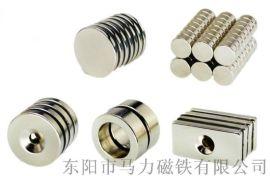 东阳马力钕铁硼强力磁铁定做 跑步机磁铁 包装磁铁