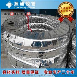 山东厂家源牌高压夹布耐油橡胶管耐腐蚀