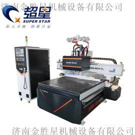 超星新款四工序开料机 全屋定制家具开料机