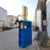江蘇60噸噸包袋立式液壓打包機供應商