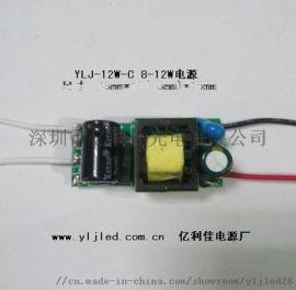 厂家直销恒流源LED驱动8-12W