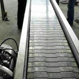 食品链板输送带A姜堰食品链板输送带厂家批发