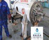天津市绿水卧式离心机售后维修厂家
