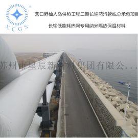 高温玻璃棉配套用管道隔热保温材料 长输低能耗热网气垫隔热反对流层