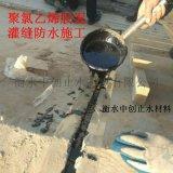 塑料膠泥-PVC塑料膠泥-道路嵌縫膠