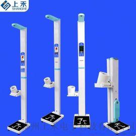 电脑身高体重秤 惠民医疗服务 社区终端健康体检机