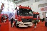 消防展丨2020消防灭火器材展丨南京消防装备展
